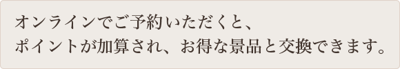 catch_sp